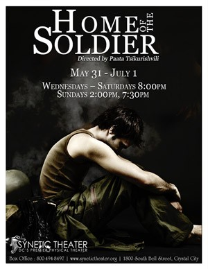 Home of the Soldier3
