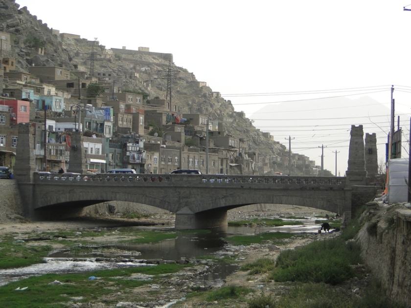 A photo of a Kabul bridge, by Roya, from the AWWP website.